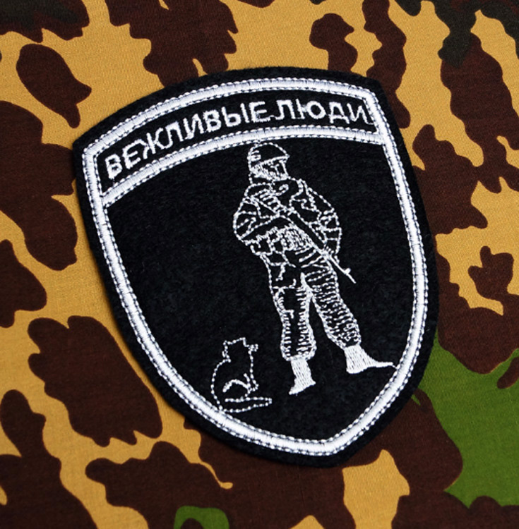Patch Polite People, symbol Crimean operation 2014