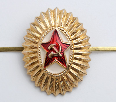 Soviet Army / Military Officer Uniform Ushanka or Visor Hat Badge