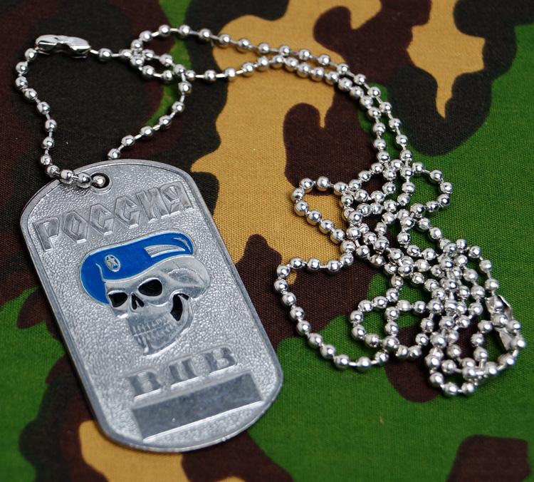Russian Army military VDV Airborne Scull Dog Tag Blue Beret