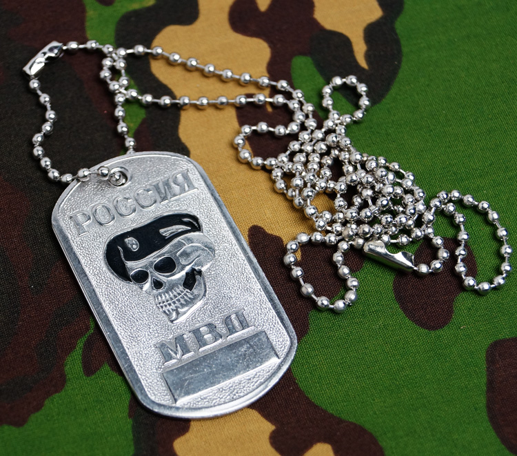 Russian Military Dog Tag Scull MVD Spetsnaz Special Forces Black Beret