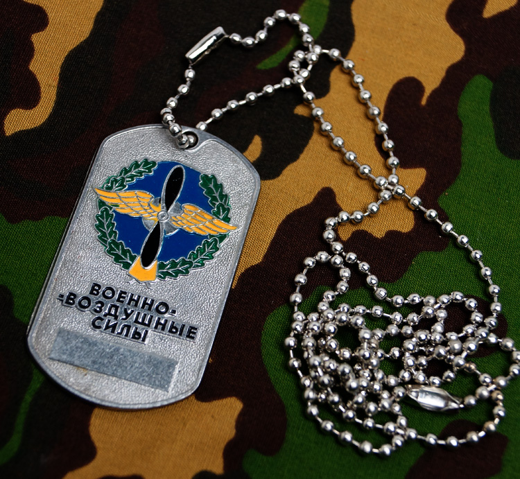 Russian Army Military Dog Tag military air force