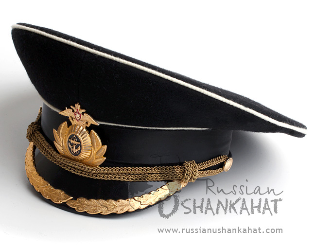 Military navy naval fleet officer captain uniform visor hat peaked cap