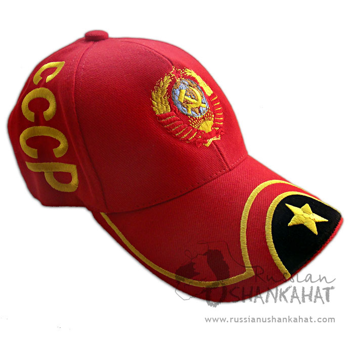 5547b8498 Russian, Soviet Union, CCCP Baseball Caps : Russian Soviet Union ...