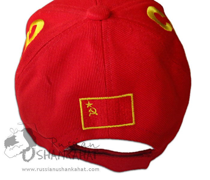 Russian / Soviet Union (CCCP) Crest Baseball Cap - Red