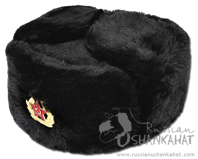 Black Fur Hat   Faux Fur Hat Russian Ushanka with Badge - Black ... 33ce6f934dc