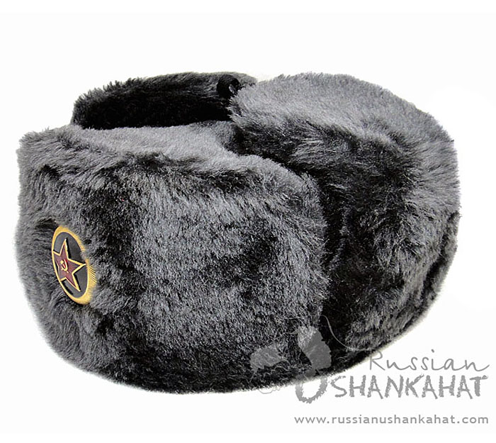 9bdb0197ad3 Grey Fur Hat   Faux Fur Hat - Russian Ushanka - Gray + Marine Badge