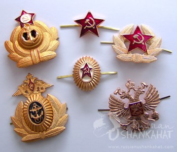 Soviet Russian Red Star Eagle Army NAVY Badge Set