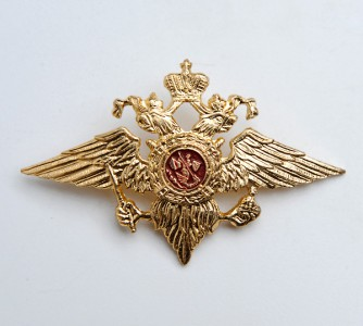 Imperial Russian Army Two-Headed Eagle Crest Insignia MVD Uniform Hat Badge