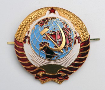 Large Soviet Union President Escort Uniform Hat Badge