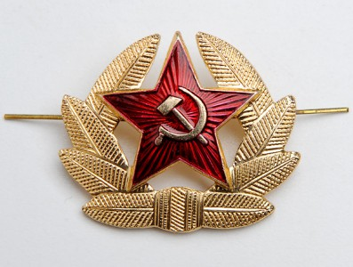 Soviet Army / Military Soldier Uniform Ushanka or Visor Hat Badge