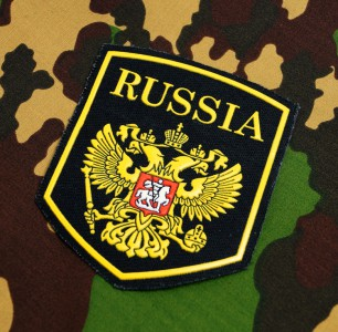 Russian military sleeve patch Russian coat of arms. pvc (rubber)
