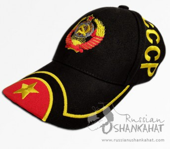 Russian / Soviet Union (CCCP) Crest Baseball Cap - Black