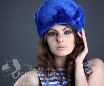 Blue Fur Russian Ushanka