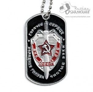 Soviet Special Secret Service KGB Dog Tag with Chain