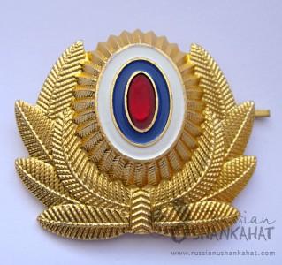 Russian MVD - Ministry of Internal Affairs Uniform Hat Badge Cockade Gold