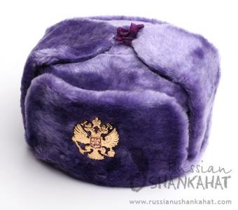 Russian Purple (Violet) Faux Fur Cold Weather Ushanka Hat + Army Imperial 2-Headed Eagle Badge