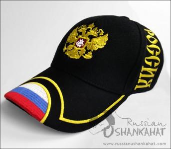 Russian Federation Crest Insignia Eagle Black Baseball Cap