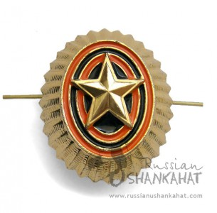 Russian Army Military Uniform Star Hat / Beret Badge Cockade