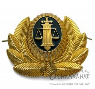 Russian Bailiffs Service Uniform Hat Badge Cockade