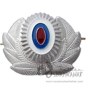 Russian MVD - Ministry of Internal Affairs Uniform Hat Badge Cockade Silver
