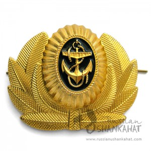 Russian NAVY Warrant Officer Uniform Hat Badge - Cockade