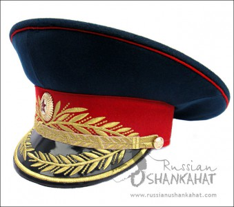 Soviet Military general Uniform Peaked Hat (Visor Hat)