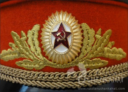 Soviet Russian Army Military Marshall Field Uniform Peaked Hat (Visor Hat)