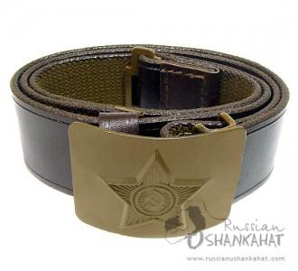 Genuine Soviet Army Soldier Uniform Brown Belt with Green Buckle - Old Unused Surplus