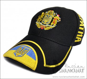 Ukraine UA Crest Trident Cossack Black Baseball Cap Football Fan Hat