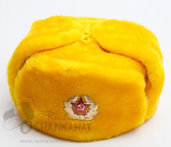 Yellow Fur Ushanka Hat