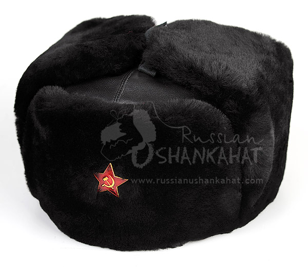Russian - Military Hat - Mouton Sheepskin & Leather with Soviet Army Badge - Kids, Children, Boys, Toddlers