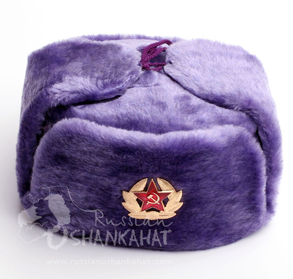 Russian Violet (Purple) Artificial Fur Winter Ushanka Hat Bomber + Soviet Army Soldier Badge