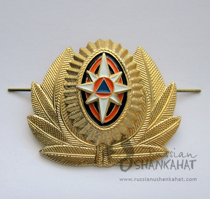 Russian MCHS Emercom Uniform Hat Badge Cockade