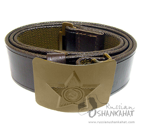 Soviet, Russian Army Military Uniform Belts and Buckles