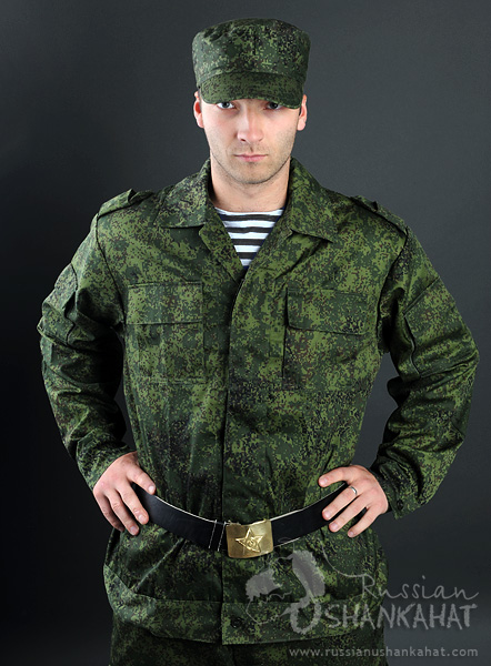 Soviet Russian Army Naval Infantry Marine Uniform Black Striped TELNYASHKA Shirt