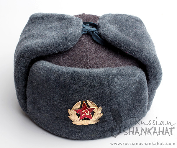 Soviet Military Ushanka - Winter Fur Hat & Soldier Badge