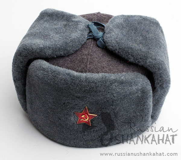 8f259b387f2 Soviet Army Ushanka   Genuine Soviet Army Fur Hat - Ushanka with Red ...