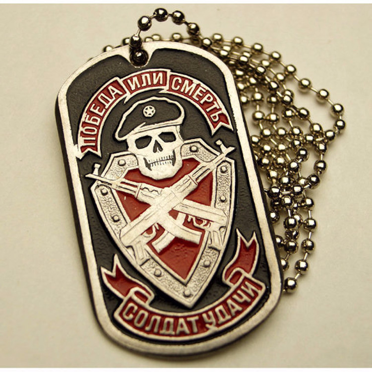 Russian Army dog tag, a soldier of fortune, victory or death, skull with two AK-47