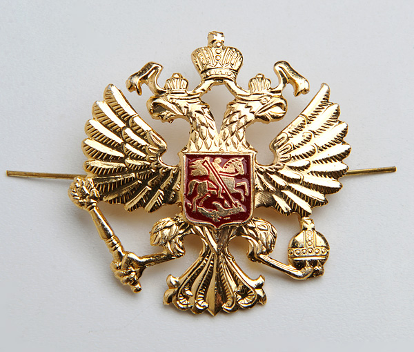 Imperial Russian Army Two-Headed Eagle Crest Insignia Uniform Hat Badge