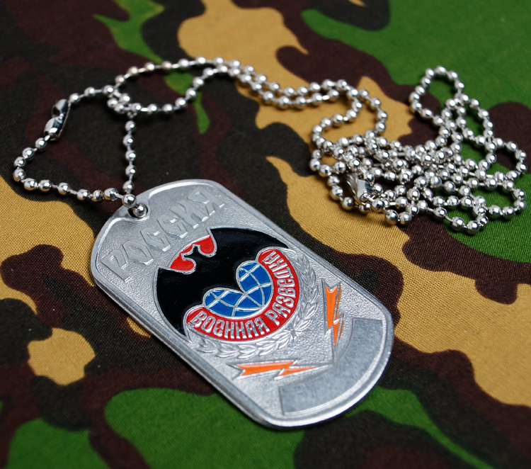 Russian Army Military Dog Tag  Military Intelligence