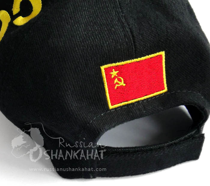 Russian / Soviet Union (CCCP) Crest Baseball Cap - Black