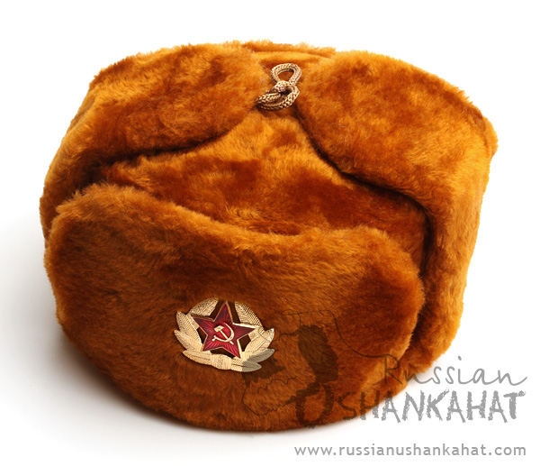 Brown Fur Ushanka