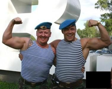 Russian Army Naval Infantry Marines Uniform Black Striped TELNYASHKA Shirt Tank Top Sleeveless