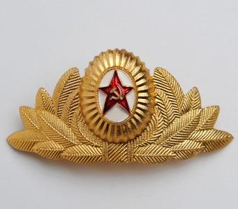 Soviet Army / Military General Uniform Ushanka or Visor Hat Badge