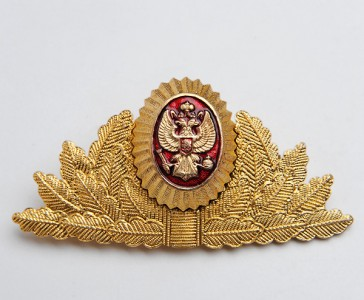 Russian Tax Police Uniform Hat Badge