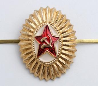 Soviet Army / Military Officer Uniform Ushanka or Visor Hat Badge