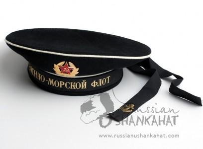 "Soviet NAVY Naval Fleet Sailor Uniform Visorless Hat Cap ""Beskozyrka"" Peaked Cap Black"