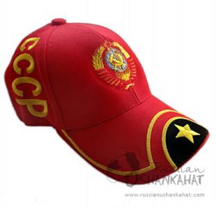 Russian / Soviet Union (CCCP) Crest Baseball Cap - Red