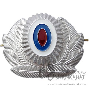 Russian MVD - Ministry of Internal Affairs Uniform Hat Badge Cockade Silver