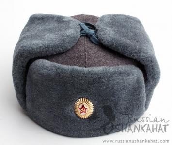 Soviet Fur Hat - Ushanka with Officer Badge
